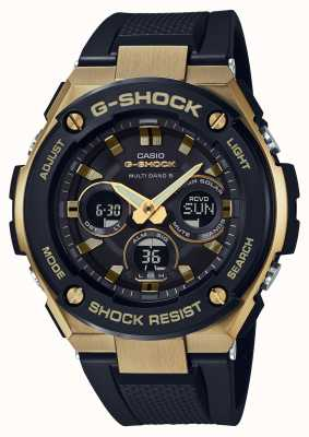 Casio Mens G-Shock G-Steel Tough Solar Watch Gold GST-W300G-1A9ER